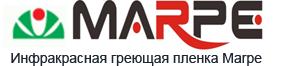 Marpe – инфракрасная греющая пленка в Томске